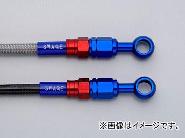 2輪 スウェッジライン Cホースキット R&B/ブラック 品番:SACB713 カワサキ GPZ900R ニンジャ A12-16 1999年~2003年 JAN:4548664251865