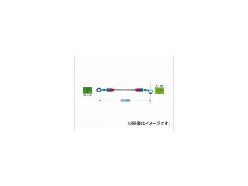 2輪 スウェッジライン イージーオーダーホース ステン/ブラック 品番:STKB-1113 JAN:4547424284501