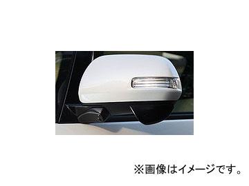 データシステム 車種別サイドカメラキット 標準タイプ SCK-42E3N JAN:4986651103078 トヨタ エスティマ ACR5#W・GSR5#W 2006年01月~2014年08月