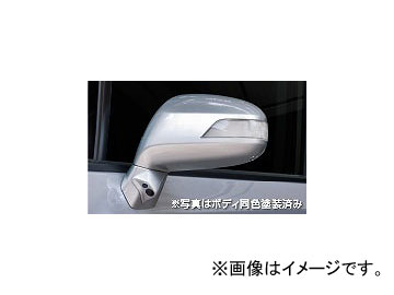 データシステム 車種別サイドカメラキット 標準タイプ SCK-36S3N JAN:4986651103030 ホンダ ステップワゴン RG1・2・3・4 2005年05月~2009年09月