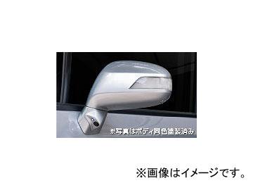 データシステム 車種別サイドカメラキット LED内蔵タイプ SCK-36S3A JAN:4986651103184 ホンダ ステップワゴン RG1・2・3・4 2005年05月~2009年09月