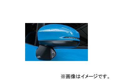 データシステム 車種別サイドカメラキット LED内蔵タイプ SCK-46F3A JAN:4986651103245 ホンダ フィット GK3・4・5・6 2013年09月~