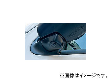 データシステム 車種別サイドツインカメラキット SCK-39H3W JAN:4986651103283 トヨタ ハイエース KDH2##・TRH2## 標準ドアミラー装着車専用 2004年08月~