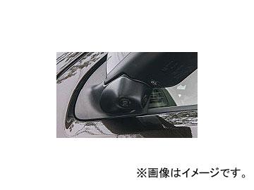 データシステム 車種別サイドツインカメラキット SCK-40C3W JAN:4986651103290 ニッサン NV350キャラバン E26 電動ドアミラー装着車専用 2012年07月~
