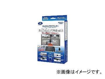 データシステム マルチカメラスプリッター MCS293 JAN:4986651101746