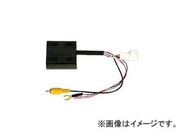 データシステム カメラ接続アダプター ビュー切替対応 RCA018H ホンダ フィットハイブリッド(ナビ装着用スペシャルパッケージ装備車) GP1・4