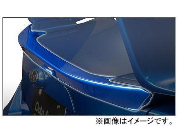 データシステム イリュージョン テールエンドスポイラー スバル BRZ ZC6