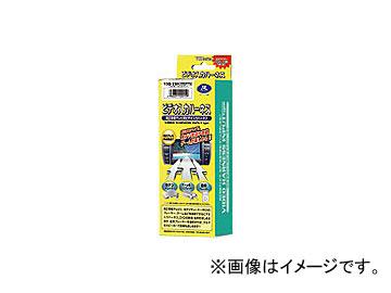 データシステム ビデオ入力ハーネス VHI-B54 JAN:4986651201507 アウディ S5 ABA-8T#### 日本仕様のAudi-MMI(マルチメディアインターフェイス)装着車