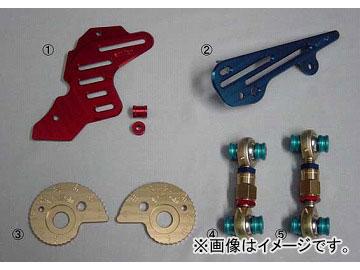 2輪 アントライオン チェーンアジャストプレート 品番:M1080-BL ブルー ホンダ XR250 モタード 2003年~ JAN:4547424359186