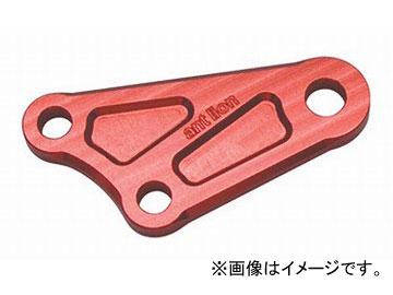 2輪 アントライオン エンジンハンガー 品番:M1010-BL ブルー ホンダ XR250 モタード JAN:4547424280886