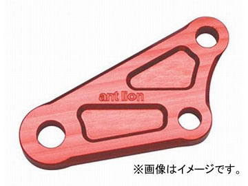 2輪 アントライオン エンジンハンガー 品番:M5010-TG チタンゴールド カワサキ D-トラッカー ~2006年 JAN:4547567247463