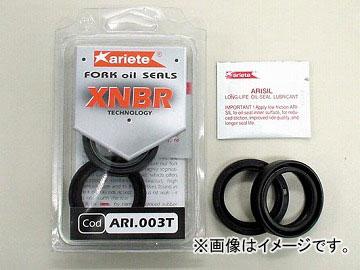 Ariete Fork Oil Seals Suzuki Bandit 600 2000-04 ARI102 Fork