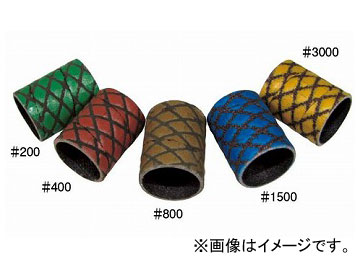 柳瀬/YANASE レジンダイヤバンド 15×20 粒度:#800,#1500,#3000 入数:10個