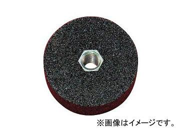 柳瀬/YANASE レジノイド砥石 ネジ付平型 A(黒) BA3819N-A ネジサイズ:M10×P1.5,W3/8 入数:50個