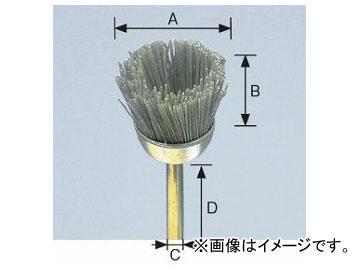 柳瀬/YANASE 精密ブラシ ダイヤ砥粒入りユニロン カップ型 25×15×3×30 B25CD