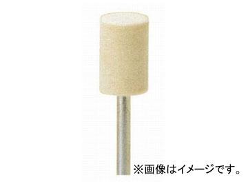 柳瀬/YANASE フェルト軸付ホイール 円筒型 30×25×6 FS3025 入数:10本