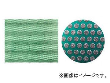 柳瀬/YANASE 電着ダイヤシート φ2電着 #60 タイプ:両面テープ式,マジック式