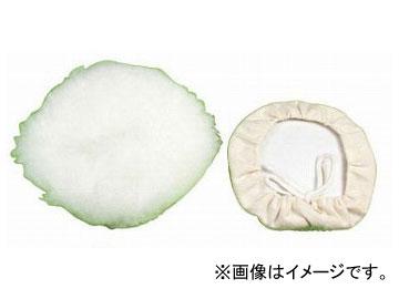 柳瀬/YANASE ポリッシャー用羊毛バフ ヒモ式 BHY125 入数:10枚