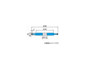 柳瀬/YANASE CBNホイール ボス付ストレート B-035