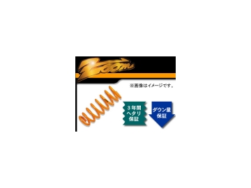 zoom/ズーム 200kgf/mm^2 ダウンフォース フロント ダイハツ/DAIHATSU アトレー ハイゼット S82V EF H2/4~6/1 2WD