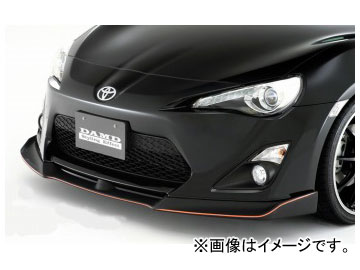 ダムド PROVA BLACK EDITION フロントアンダーリップ for GT86 未塗装品素地 トヨタ 86 DBA-ZN6 2012年03月~