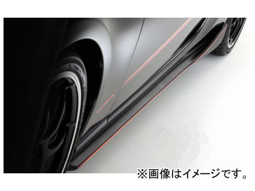 ダムド PROVA BLACK EDITION サイドアンダーステップ マットブラック塗装 トヨタ 86 DBA-ZN6 2012年03月~
