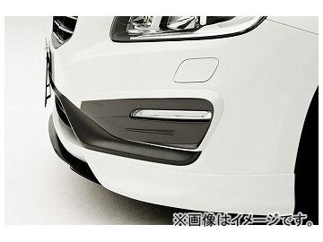 エアスト フロントDRLグリル ボルボ V60(FB) 2014年~