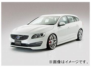 エアスト 4点スペシャルセット(FLS-S,DRL-G,SS,RS) ボルボ V60(FB) 2014年~