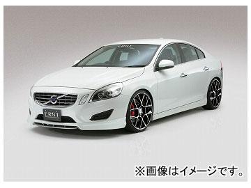 エアスト 3点スペシャルセット(FLS-S,SS,RS) ボルボ S60(FB) 2011年~2013年