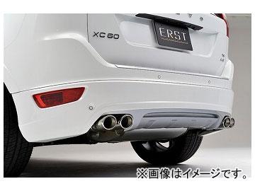 エアスト リアスカート ボルボ XC60(DB) 2010年~2013年