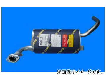 HST/辻鐵工所 マフラー 品番:096-65 マツダ スクラム バン DL51V.DM51V(除ターボ) 1991年09月~1999年01月 JAN:4527711960653