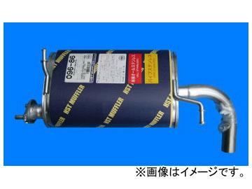HST/辻鐵工所 マフラー 品番:096-86 マツダ AZオフロード JM23W 1998年10月~2004年10月 JAN:4527711960820