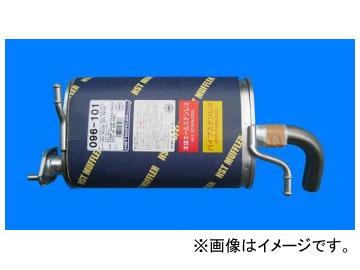 HST/辻鐵工所 マフラー 品番:096-101 マツダ AZオフロード ABA-JM23W(4WD) 2004年10月~2008年06月 JAN:4527711960967
