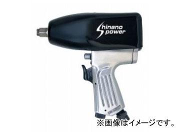信濃機販/SHINANO インパクトレンチ 品番:SI-1416