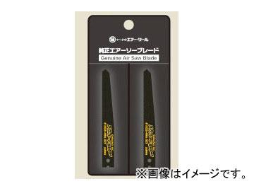 信濃機販/SHINANO メカブレードスーパー 品番:1025-49A 入数:10枚