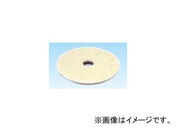信濃機販/SHINANO ギアポリッシャー用パフ 165φウール(羊毛)パフ 品番:1145-101 入数:5枚
