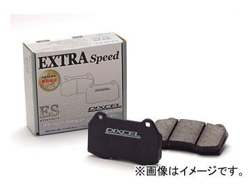 ディクセル EXTRA Speed ブレーキパッド 361133 フロント スバル サンバー/サンバー ディアス TV1,TV2,TT1,TT2 2004年07月~2012年04月