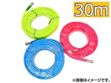 鯛勝産業/TAIKATSU ソフト蛍光エアーホース ワンタッチカプラー付 30m ライム/ピンク/ブルー