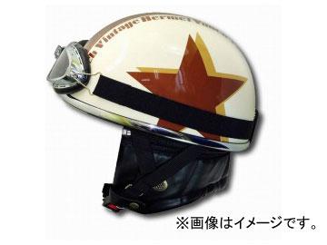 2輪 ライズ/RIDEZ ヘルメット VINTAGE HELMET RH205 カラー:IV/BR サイズ:FREE(57-60cm) JAN:4527625071865