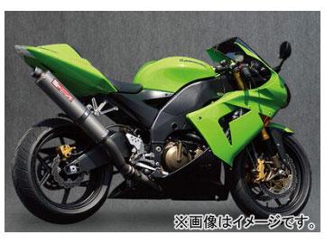 2輪 ヤマモトレーシング spec-A マフラー チタン SLIP-ON チタン 品番:41000-01NTB カワサキ ZX-10R