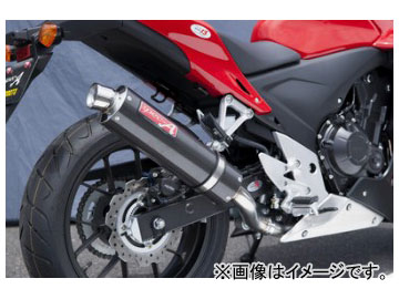 2輪 ヤマモトレーシング spec-A マフラー SUS SLIP-ON カーボン 品番:10415-01NCB ホンダ CBR400R 2013年~