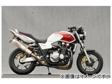 2輪 ヤマモトレーシング spec-A マフラー TI4-1 UP-TYPE チタン 品番:11306-11UTB ホンダ CB1300SF 2008年~