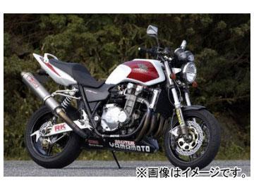 2輪 ヤマモトレーシング spec-A マフラー TI4-2-1 UP-TYPE チタン 品番:11304-21TTR ホンダ CB1300SF 2003年~2007年