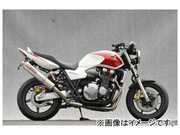 2輪 ヤマモトレーシング spec-A マフラー SLIP-ON II.Ver UP-TYPE チタン 品番:11304-01NT2 ホンダ CB1300SF 2003年~