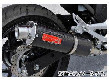 2輪 ヤマモトレーシング spec-A マフラー SLIP-ON カーボン 品番:10702-01NCB ホンダ インテグラ