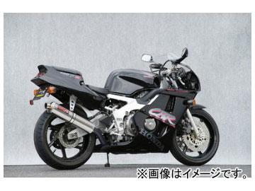 2輪 ヤマモトレーシング spec-A マフラー SLIP-ON チタン 品番:10403-01NTB ホンダ CBR400RR 1990年~