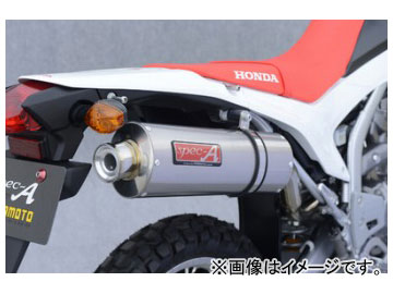 2輪 ヤマモトレーシング spec-A マフラー SUS SLIP-ON オーバル 品番:10263-01NOB ホンダ CRF250L 2012年~