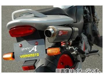 2輪 ヤマモトレーシング spec-A マフラー SUS4-1 TYPE-S 品番:10259-11STN ホンダ ホーネット250