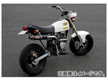 2輪 ヤマモトレーシング spec-A マフラー SUS UP II Version カーボン JMCA 品番:10061-SUC02 ホンダ APE100