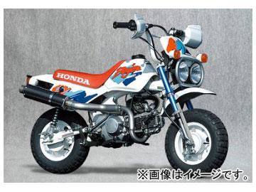 2輪 ヤマモトレーシング spec-A マフラー TI UP/SHORT カーボン JMCA 品番:10060-TUSCS ホンダ モンキー